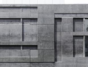 Betonowy relief - rozbudowa Muzeum Sprengla w Hanowerze