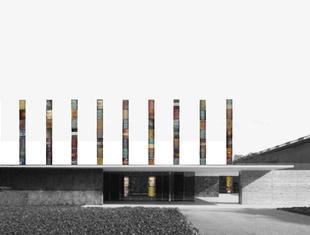 Kto się boi kolumn? Wyniki międzynarodowego konkursu architektonicznego